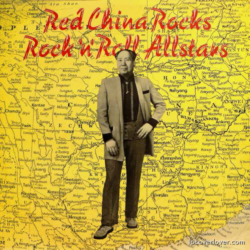 rock-roll-allstars-front.jpg
