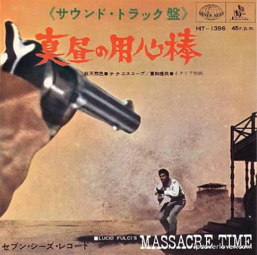 massacre-jap1.JPG